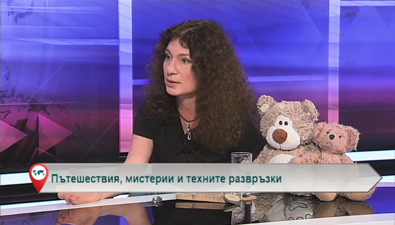 Teddy Land: TV Europa