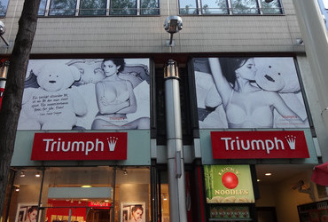 It's good to be a bear - Triumph lingerie ad on Mariahilfer Strasse - Vienna, Austria
